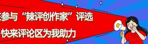 """突破次元壁的仿妆,真人版""""尹胜浩"""",上鸣电气的强者表情神还原"""