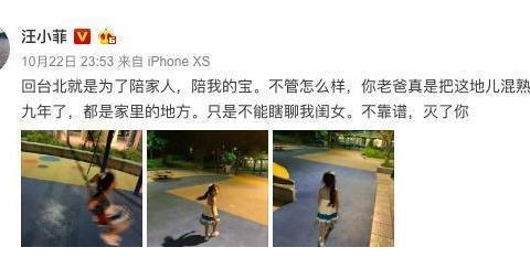 汪小菲晒女儿玩耍照后秒删,知道原因后,被网友骂戏太多