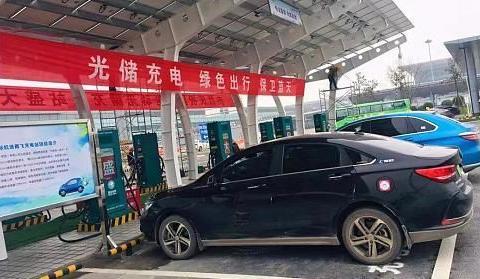 西安咸阳机场停车场新能源车辆充电站正式投运