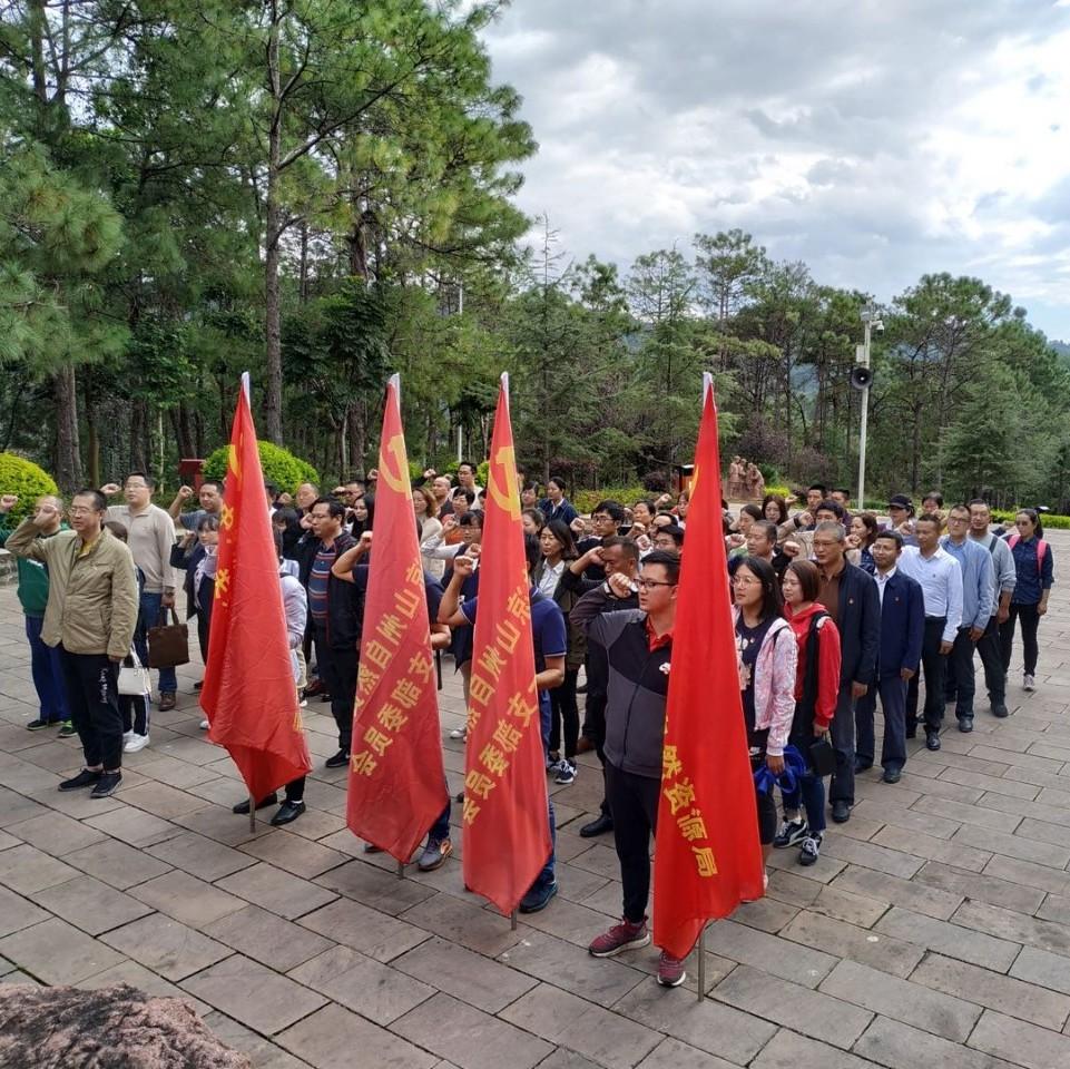 州自然资源局机关党委开展革命传统教育主题党日活动