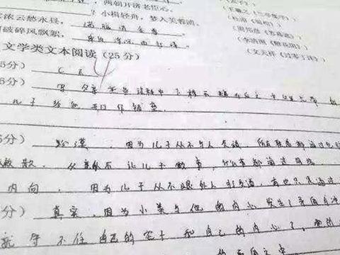 高考生这4种字体,阅卷老师直接打0分,学霸:难得卷面分