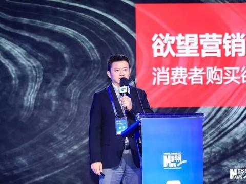 华扬联众首席运营官孙学出席新华网数字营销研讨会