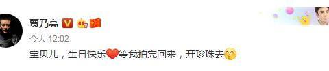 甜馨7岁生日,李小璐在董璇亲子餐厅为女儿庆生,贾乃亮不见现身