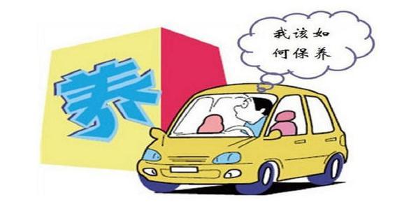 日常如何保养汽车?记住这5个让