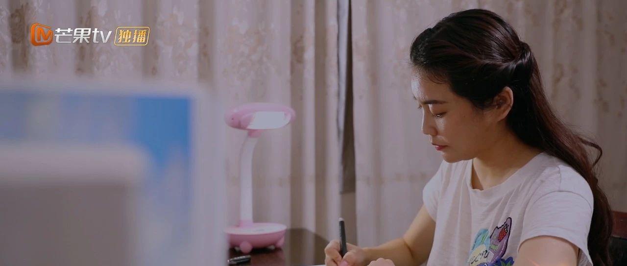 《不负青春不负村3》看海归硕士秦倩打造一支不走的工作队