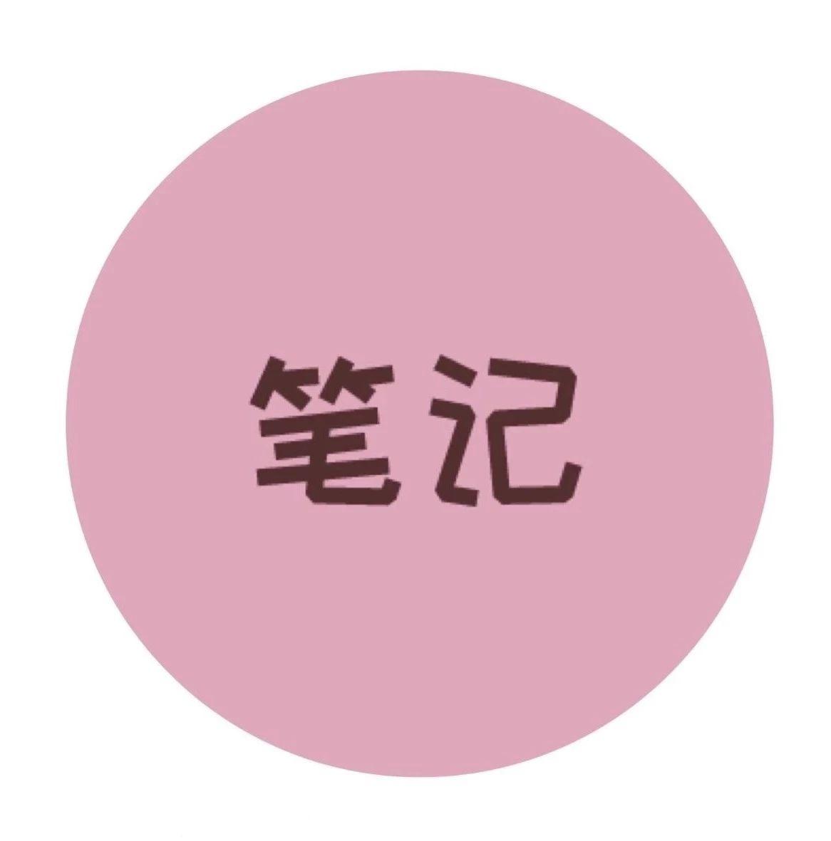 杜仕明雅思写作微讲座笔记 | 各种议论文题型如何分段最合理?
