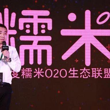 原百度糯米总经理傅海波创业项目获天使轮融资,向海龙为投资方LP