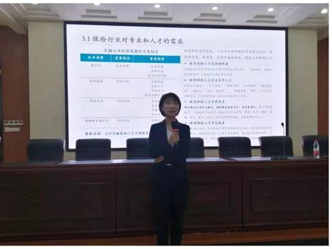 河南大学经济学院举行大类招生专业分流动员会