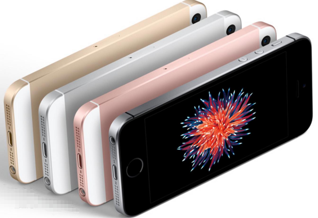 郭明錤:苹果iPhone SE 2屏幕供应商依然是LG