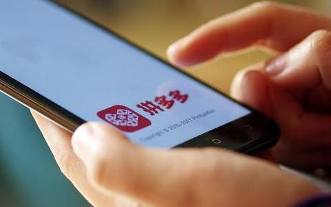 中国互联网江湖变天了?抢了百度京东前排,拼多多逆袭互联网巨头