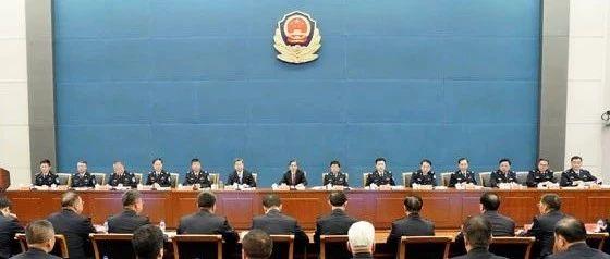 郭声琨、赵克志、陈一新、王小洪出席,全国公安机关70周年大庆安保维稳工作总结表彰大会召开