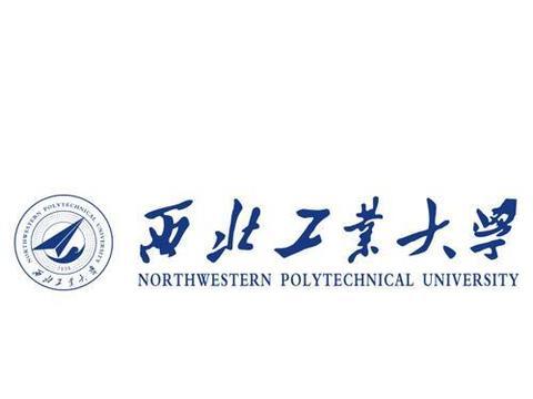 """中国E9大学联盟:均985名校,属于哈工大等九所高校的""""小圈子"""""""