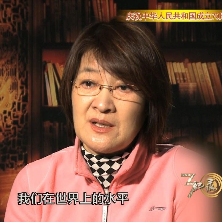 庆祝新中国成立70周年优秀纪录片展播 |《一段女篮队长的记忆:宋晓波》