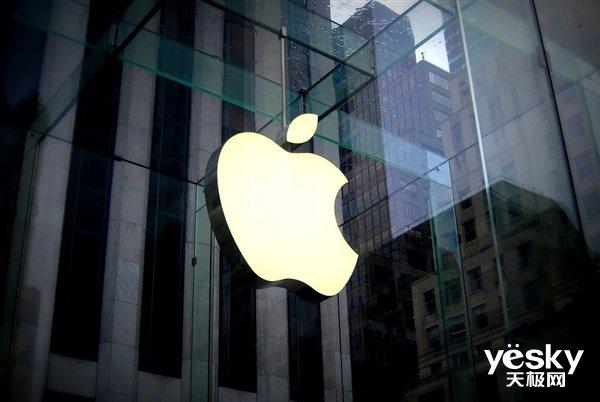 Siri被曝偷偷录音用户隐私 苹果再度回应:已停止此行为