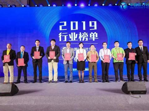 """驴妈妈荣登""""2019年度中国旅行社品牌20强"""""""