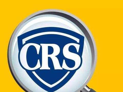 直面CRS,投资移民或成海外资产规划首选!