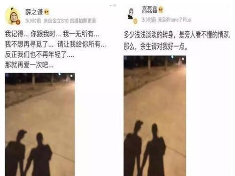 薛之谦高磊鑫罕见同框,现身新房,网曝10万一平