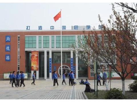 潍坊市北海双语学校更名了