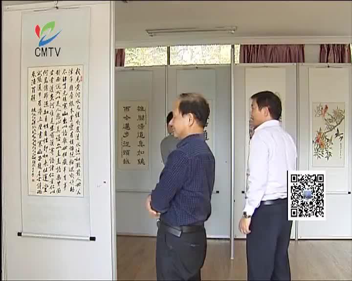 彩墨绘盛事 丹青颂中华