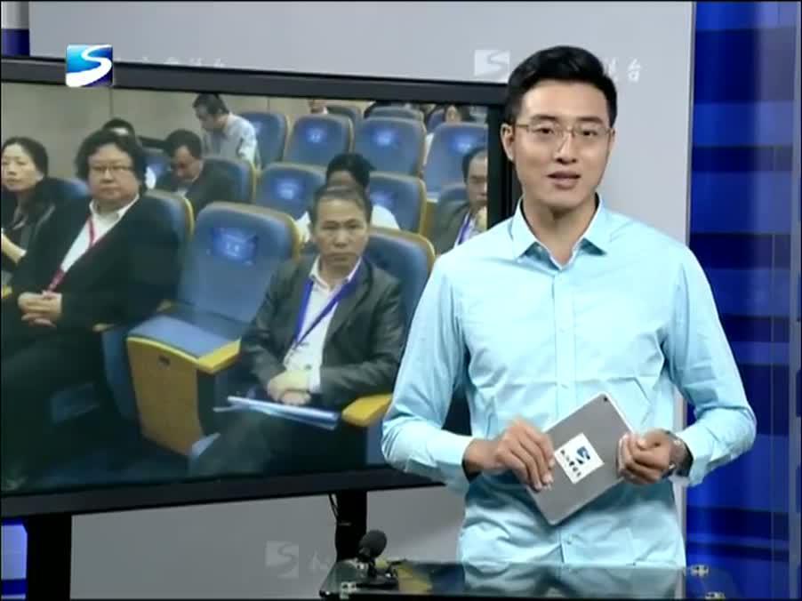 2019国际经贸治理论坛在上海对外经贸大学举行