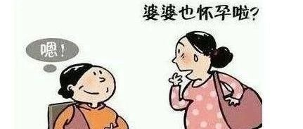 【67岁山东产妇诞下女婴】老来得子VS生育风险,高龄生子你支持吗?