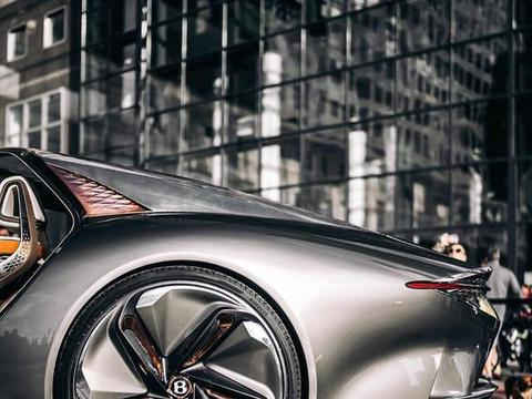 宾利EXP100 GT Concept概念车,震撼登场