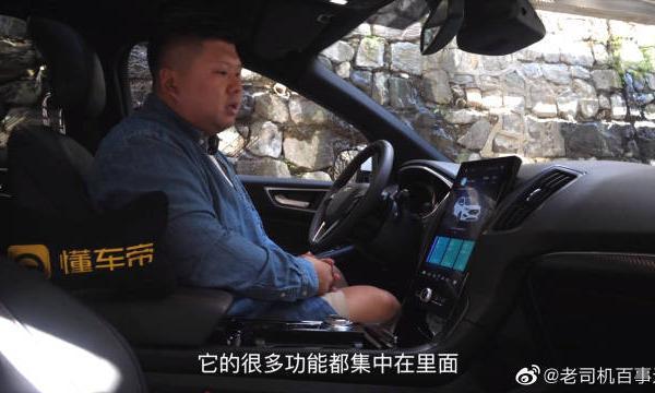 视频:强者之争!新福特锐界ST-Line比丰田汉兰达强在哪里?