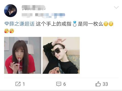 薛之谦疑似戴高磊鑫的戒指扮女装,这是在隔空跟妻子秀恩爱?
