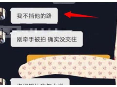 秦牛正威说只牵手没谈恋爱上热搜,网传要出道,吴亦凡是垫脚石?