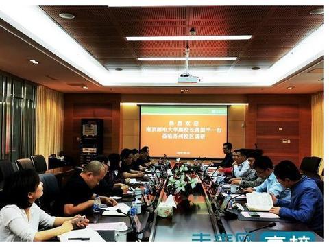 南京邮电大学领导率队赴东南大学等高校开展专题调研