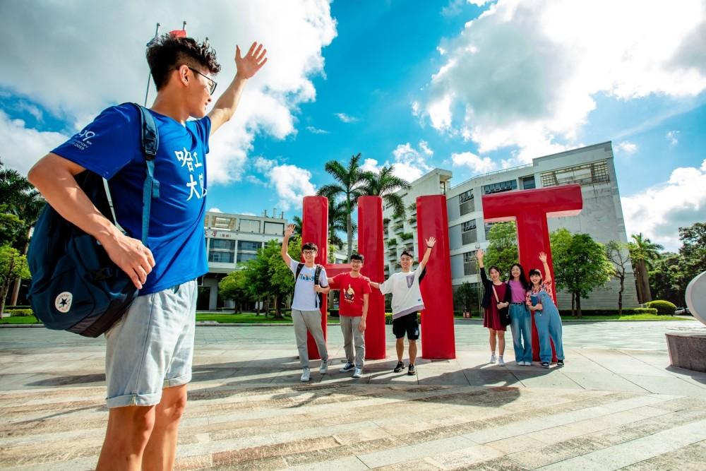 孩子明年高考,哈尔滨工业大学、厦门大学和两电一邮,如何选择?