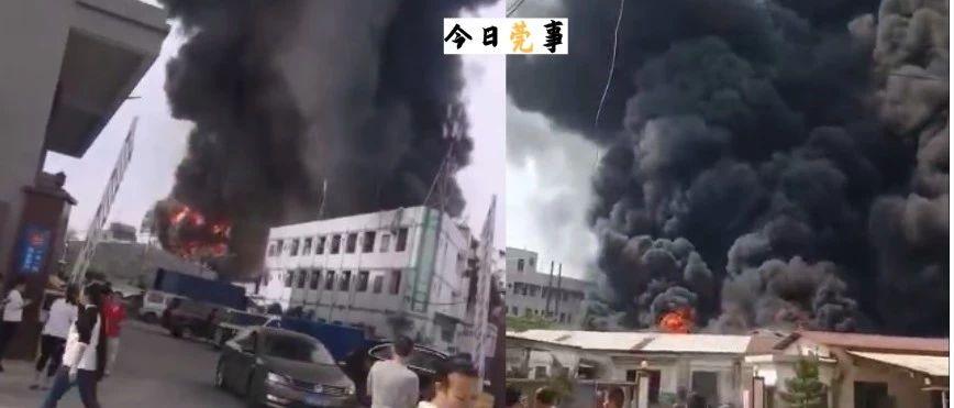 东莞一工厂突发火灾,现场浓烟滚滚,这些消防安全知识要懂!