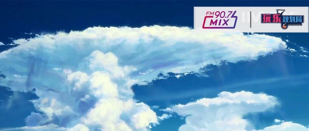 福利丨任何天气都适合,但要约重要的人一起看的《天气之子》!