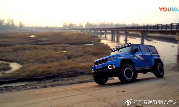 视频:号称国产最强的越野车BJ40性能到底如何,出去玩一圈就知道了!