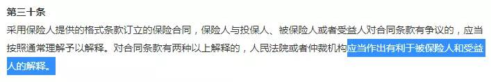 保12万赔1千块,中国平安被起诉了。。。
