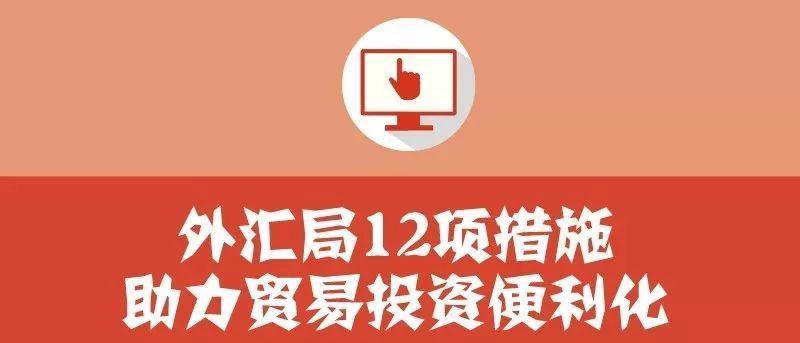 京华娱乐场贵宾厅·老人在九华山不慎摔伤陷入昏迷 消防及时救助