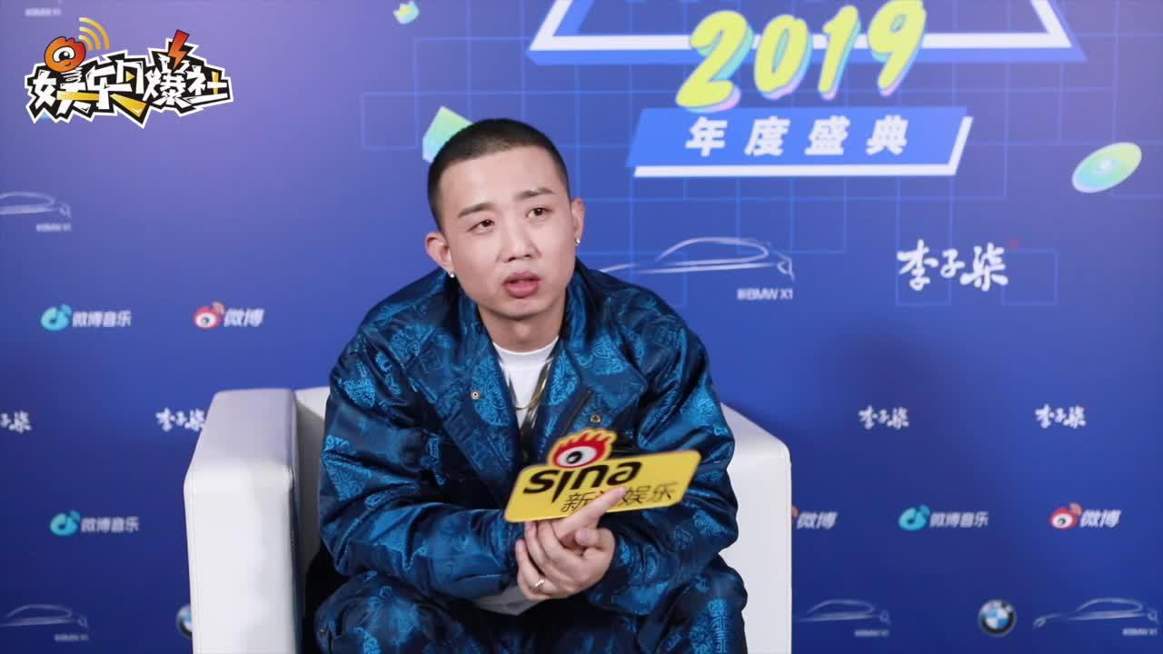 2019亚洲新歌榜独家对话GAI周延