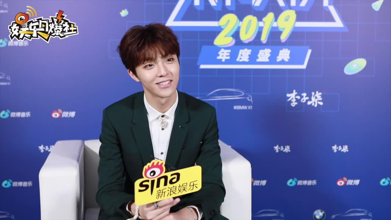 2019亚洲新歌榜独家对话陈立农