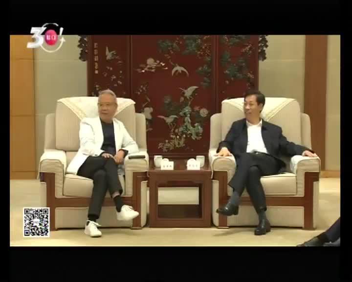 吴信宝会见百丽国际集团领导一行