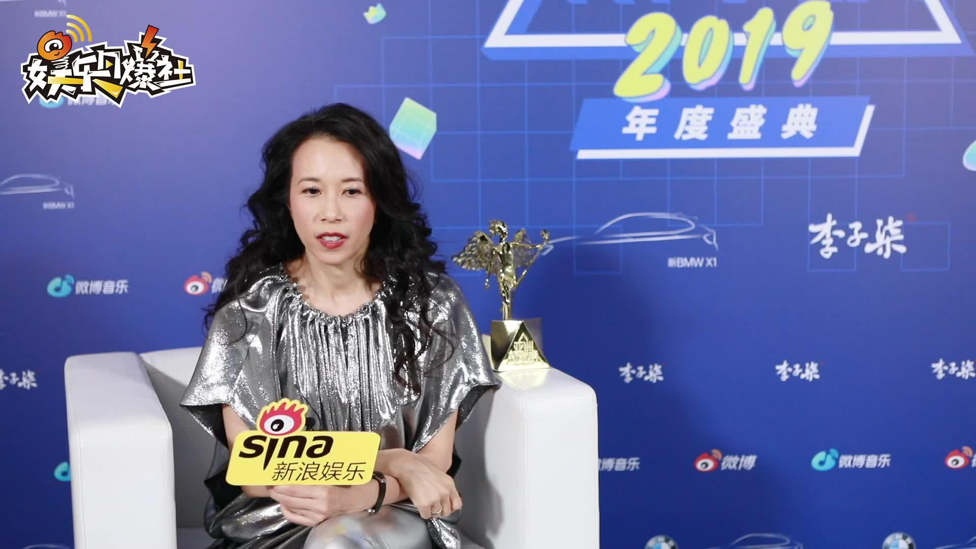 2019亚洲新歌榜独家对话莫文蔚
