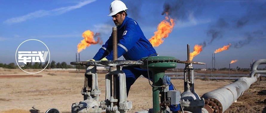 """伊拉克日产10万桶石油换中国基建投资,这笔""""生意""""是否划算?"""