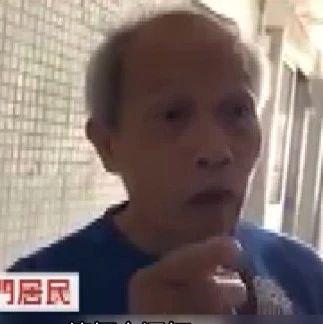 香港屯门正气阿伯KO黄媒