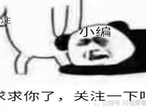 李星云的师傅是阳叔子,候卿的师傅是蚩梦,不良帅的师傅就厉害了