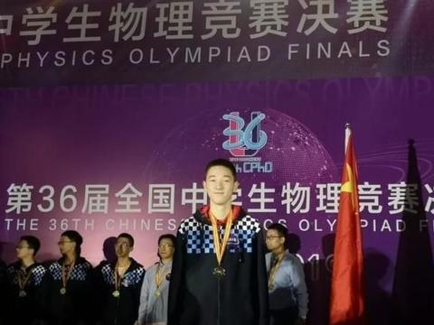 浙江省富阳中学学子荣获物理竞赛决赛金牌!来听听他的比赛感悟