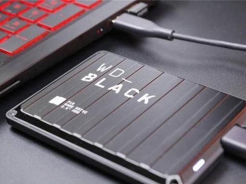 游戏心情妙,数据保护好——WD_BLACK P10 游戏专用移动硬盘
