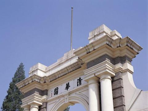"""""""北协和南湘雅、东齐鲁西华西"""",中国四大医学院如今发展如何?"""