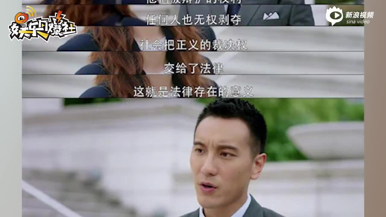 王陽明回應角色惡評:無差別對待是律師的良知