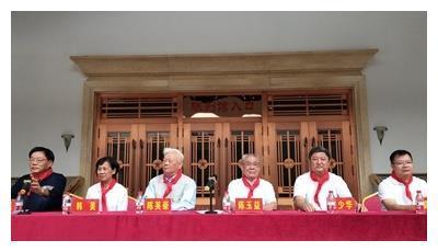 海南省关心下一代党史国史教育基地集中授牌仪式在五指山市举行