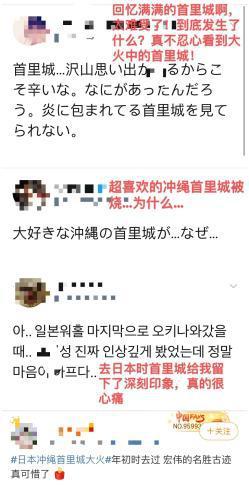 """盈彩公司登入,2018反腐观察:四个关键词看""""打虎拍蝇""""新动向"""
