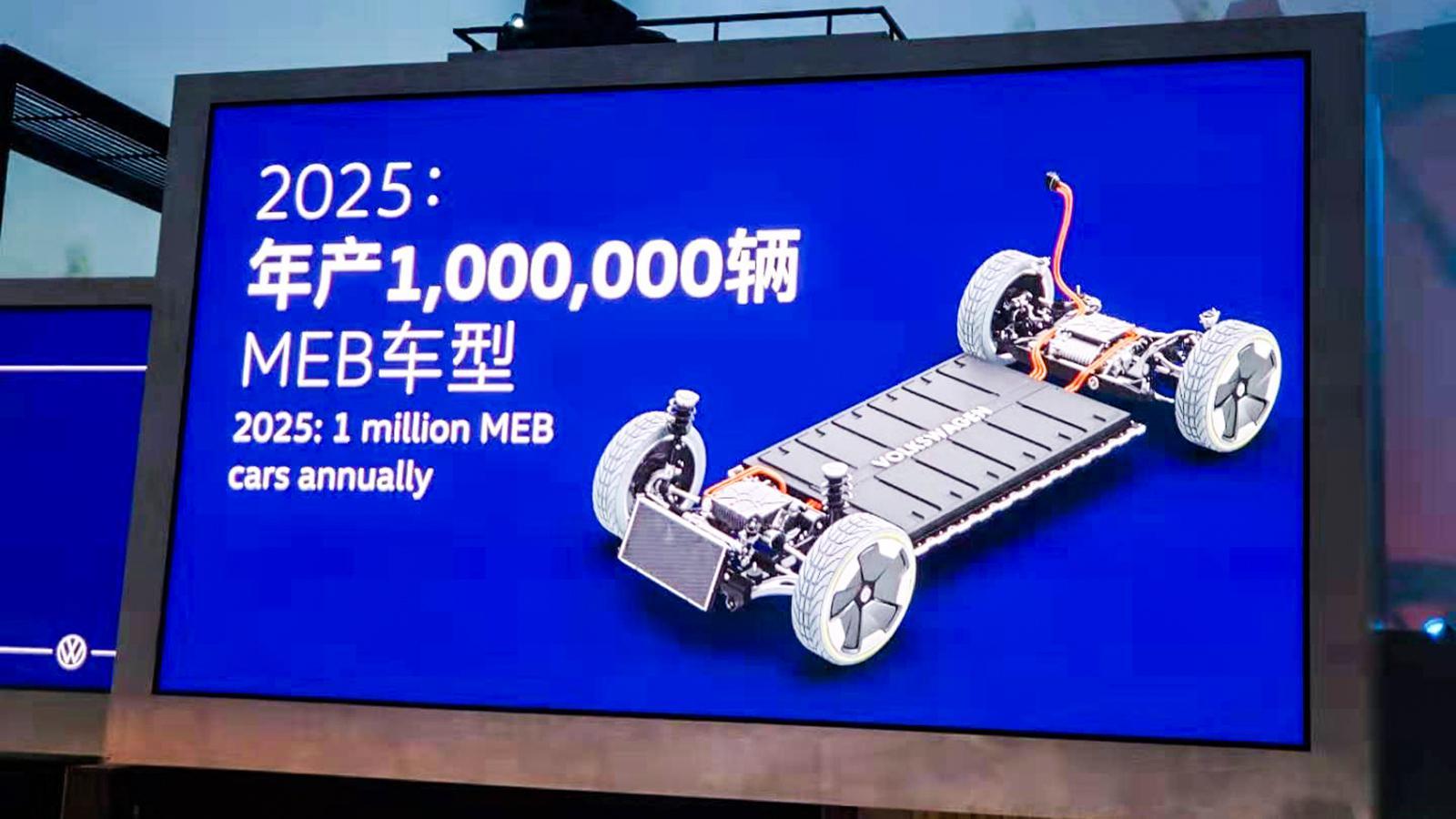大眾能否繼續制霸中國車市40年……就看它!